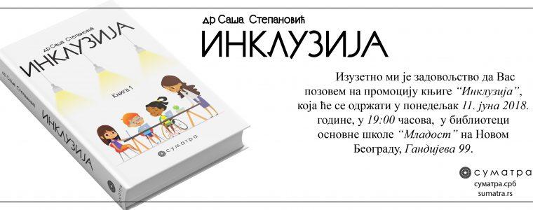 Promocija knjige Inkluzija, dr Saše Stepanovića