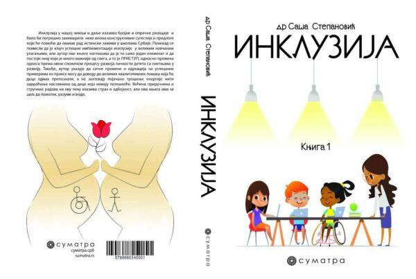 Knjiga Inkluzija - dr Saša Stepanović, korice