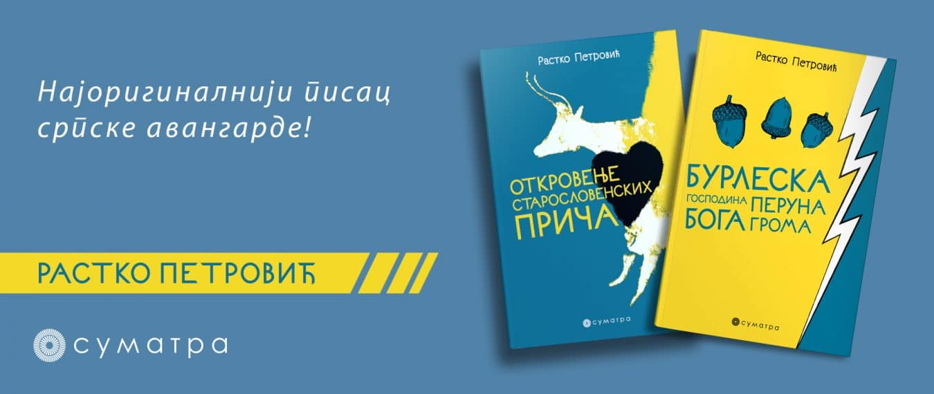 Rastko Petrovic komplet – baner
