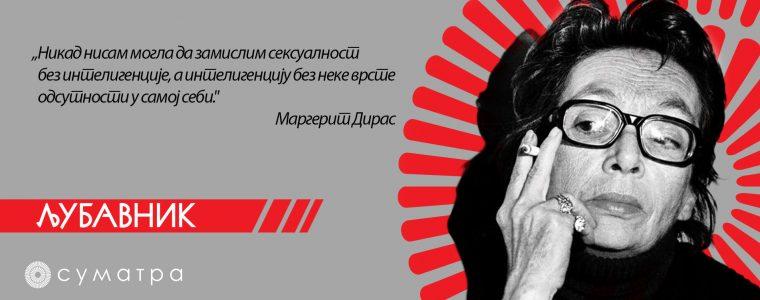 Ljubavnik - Margerit Diras baner
