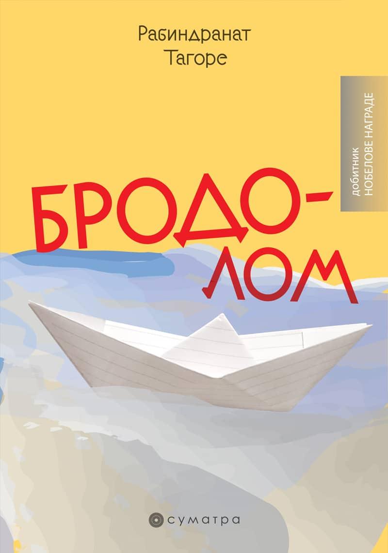 Knjiga Brodolom – Rabindranat Tagore