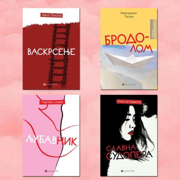 Klasici svetske književnosti