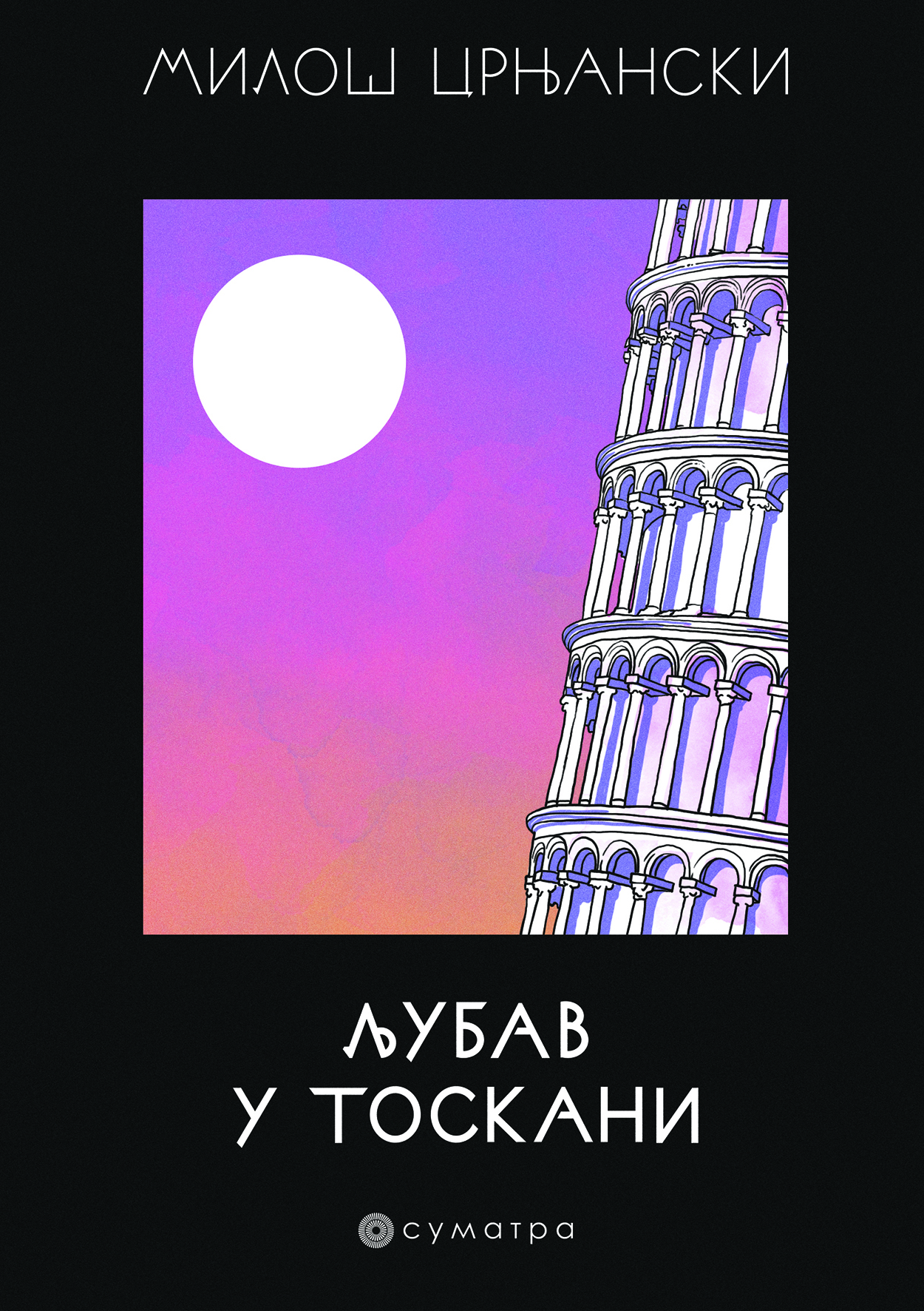 Knjiga Ljubav u Toskani – Miloš Crnjanski