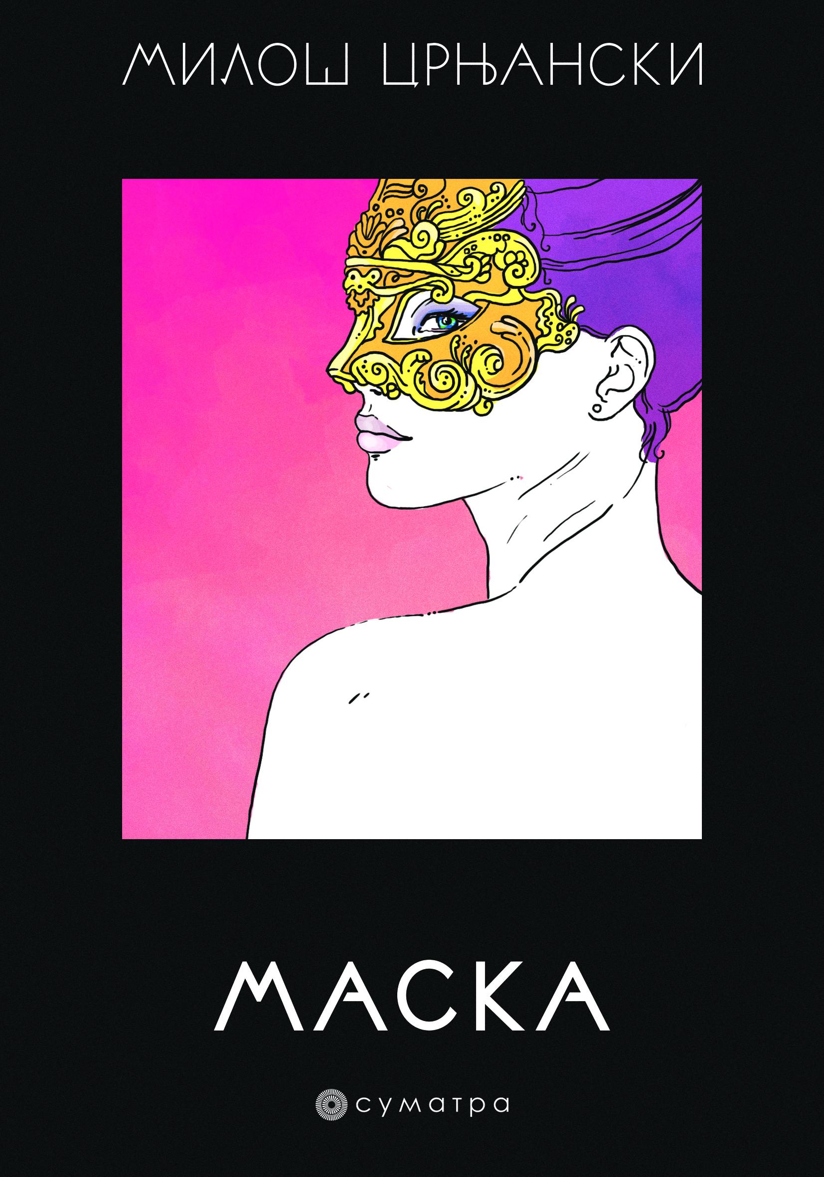 Knjiga Maska – Miloš Crnjanski