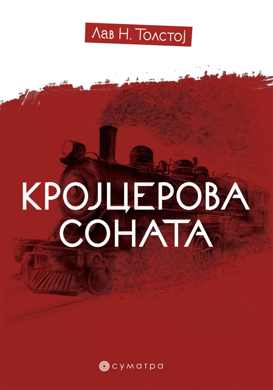 Knjiga Krojcerova sonata – Lav N. Tolstoj
