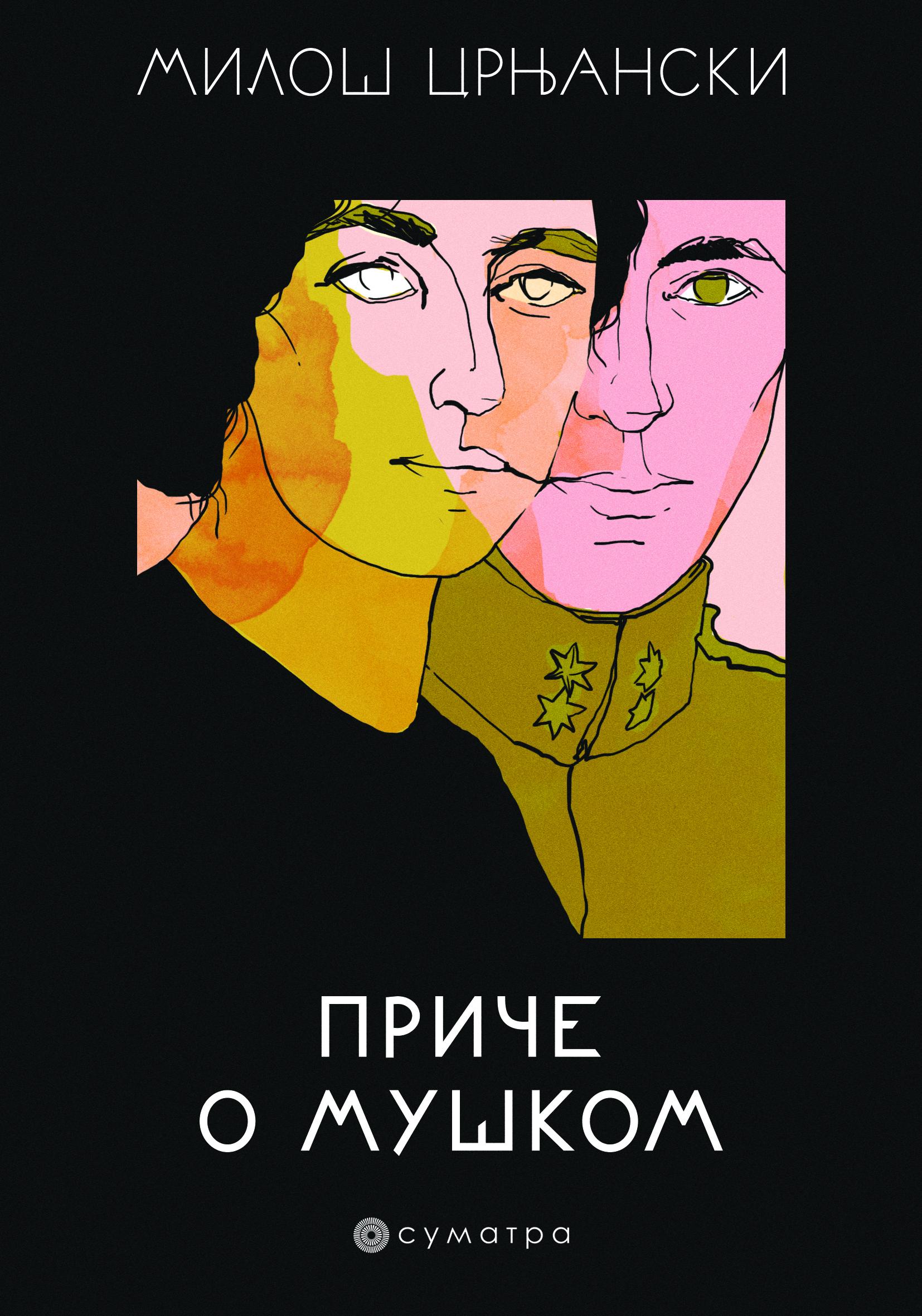 Knjiga Priče o muškom – Miloš Crnjanski