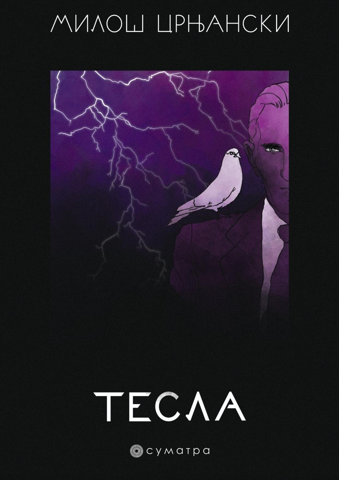 Knjiga Tesla – Miloš Crnjanski